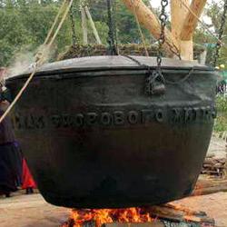 Самая большая порция каши в мире
