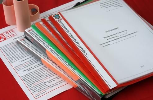 Какой пакет документов должен вести ип