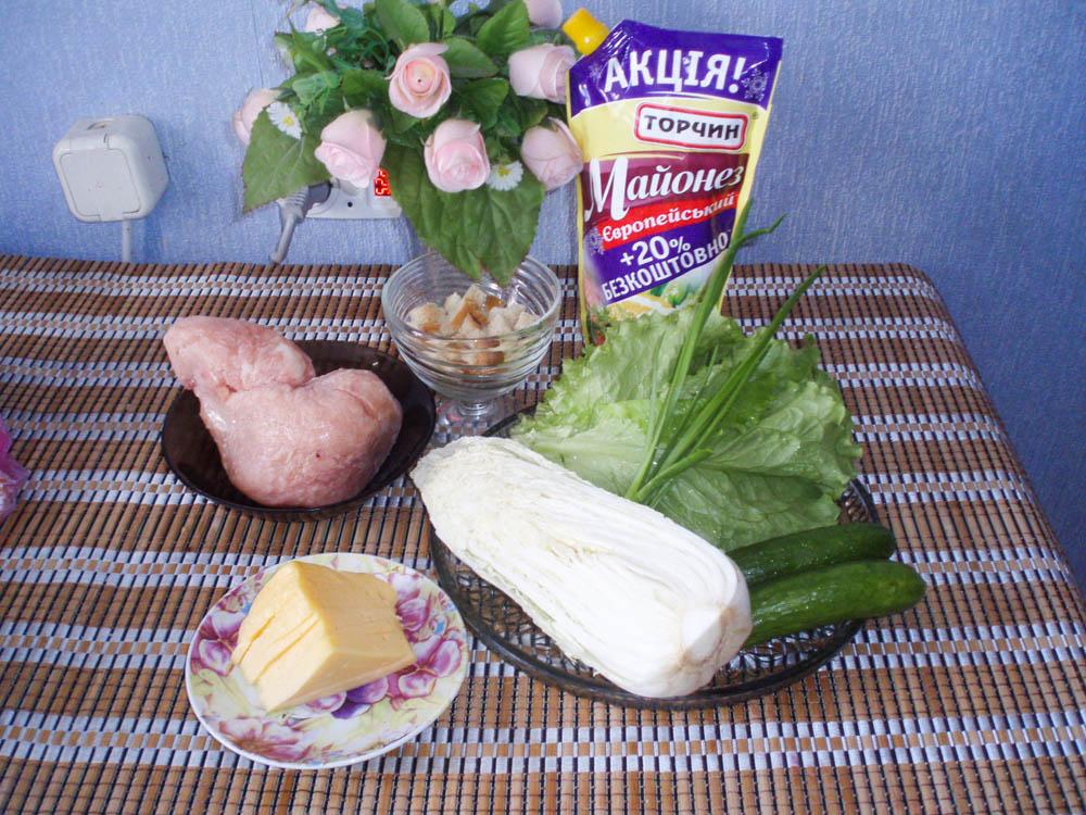 salat-iz-pekinskoy-kapustyi-nezhnyiy-00