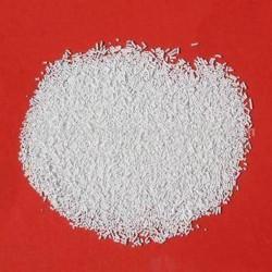 Пищевая добавка бензоат натрия ( Е 211)
