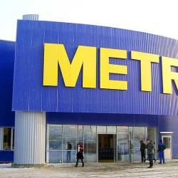 Бренды и сеть магазинов МЕТРО (Кэш энд Керри)