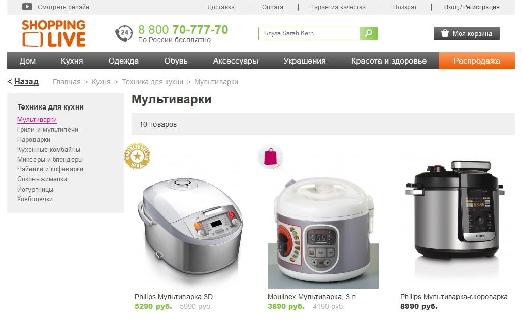 Электронный помощник на кухне - мультиварка