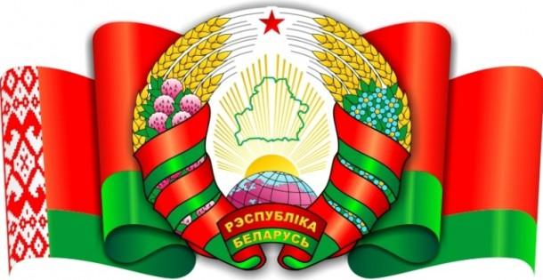 Традиции питания в Беларуси