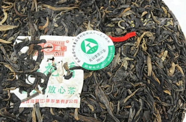 чай пуэр 2004 года выпуска