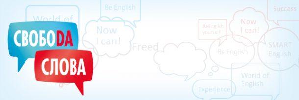 5 советов, как выучить английский язык по фильмам и сериалам