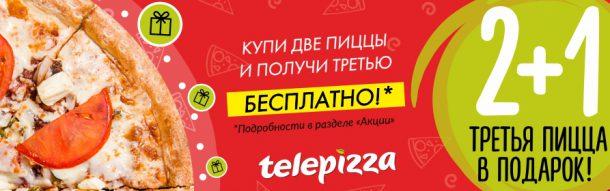 akcia-telpizza