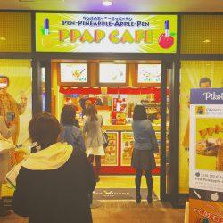 В Токио открыто кафе «Pen-Pineapple-Apple-Pen» по мотивам одноименной песни