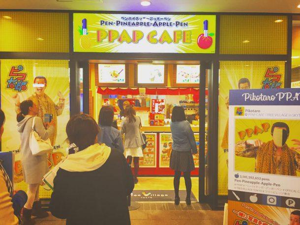 news «Pen-Pineapple-Apple-Pen