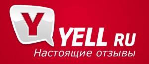 Аптеки на yell.ru