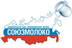 СОЮЗМОЛОКО: Новой Зеландии следует активно развивать российскую молочную промышленность