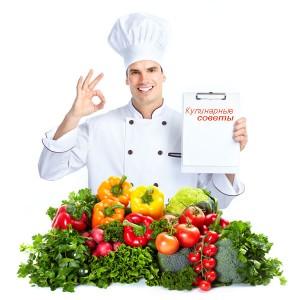 Советы по приготовлению здоровой пищи