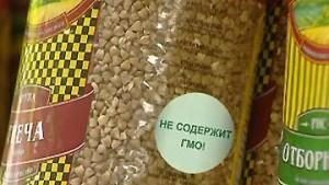 Усиление ответственности Роспотребнадзором по отношению к производителям, не указывающим на упаковке продукции информацию о ГМО