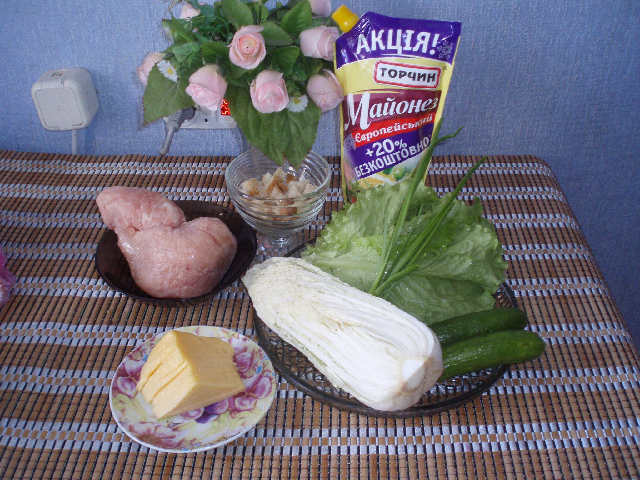 салат из помидор пекинской капусты